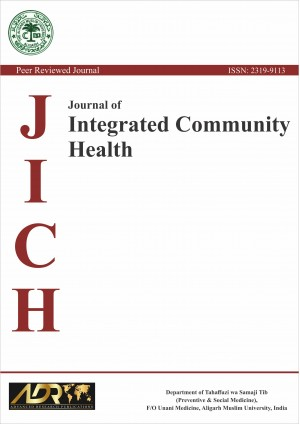 Journal of Integrated Community Health