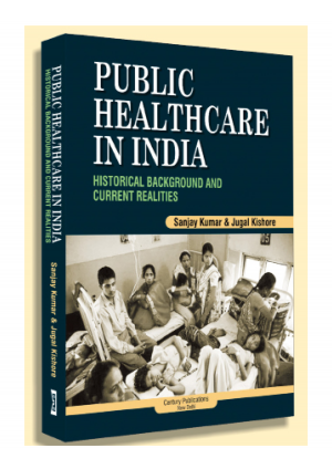 Public Healthcare in India